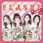 Flashe Cutie Girl Cover