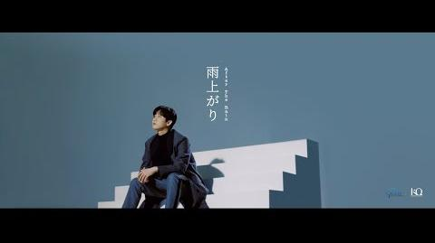 HEO YOUNG SAENG JAPAN 1st SINGLE『After The Rain』Music Video