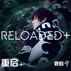 LuHan - Reloaded Cover