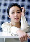 Seo Woo8