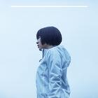 Utada Hikaru . Oozora de Dakishimete-CD