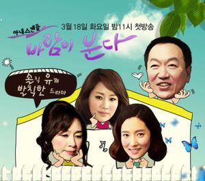 Wife Scandal - Wind BlowsTV Chosun2014