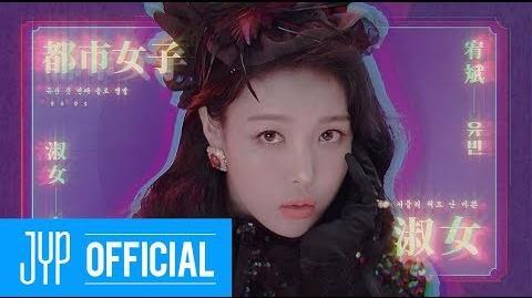 "Yubin ""숙녀 (淑女)"" M V"