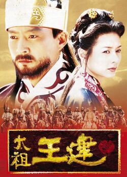 Emperor Wang Gun001