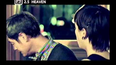 FTIsland Repackege Album Title song HEAVEN I love you ver1 Music video
