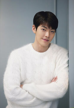 Kim Woo Bin31