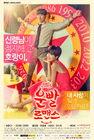 Lucky RomanceMBC2016-3