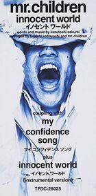 Mr.Children - innocent world-CD