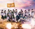 SKE48KakumeinoOkaPromotional
