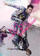 William Chan-Do You Wanna Dance