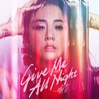 Yu Yan - Give Me All Night