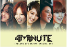 4minute-on-off-special-dvd