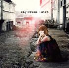 Aiko - May Dream