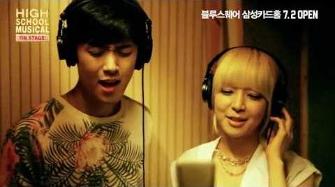 Lee Jae-Jin (FTISLAND), Cho-Ah (AOA ) - Breaking free MV
