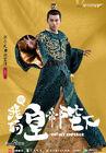 Oh! My Emperor-12