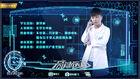 TOP High Energy Doctor-IQIYI-201706