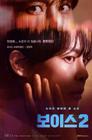 Voice-OCN-2018-04