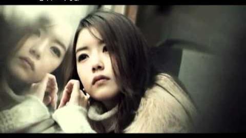 길미(Gilme) 넌 나를 왜(Why baby why)(Feat
