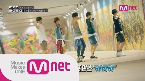EXO 902014 Ep.01 - H.O