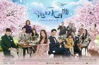 Good Witch-SBS-2018-03