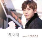 I'm Sorry Kang Nam Goo OSTPart4