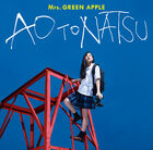 Mrs. Green Apple - Ao to Natsu-CD