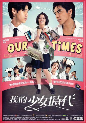 Our Times | Wiki Drama | Fandom
