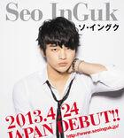 Seo In GukFly
