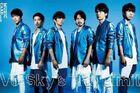 V6 - Sky's The Limit