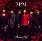 2PM - Beautiful