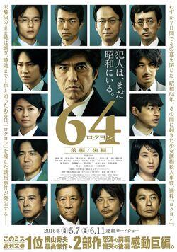 64Part I01