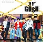 BOYSTORY - Oh My Gosh-CD
