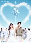 I Cannot Hug You-Sohu TV-201719