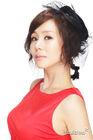I Love Lee Tae Ri3