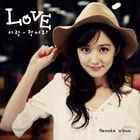 Jang Na Ra - Love