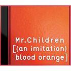Mr.Children - (an imitation) blood orange-CD