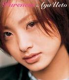 Ueto Aya-1st Single-Pureness-reg