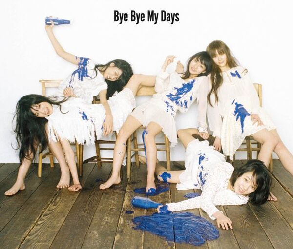 Yumeado - Bye Bye My Days reg