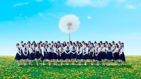 【MV full】願いごとの持ち腐れ AKB48 公式