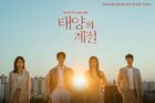 A Place in the Sun-KBS2-2019-01