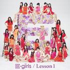 EGirls - Lesson 1