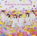 IRis-Miracle☆Paradise