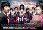 Invincible-lee-pyung-kang