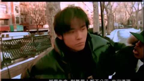 Jay Chou - Against