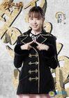 K.O.3an Guo8