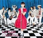 198px-Horie Yui - SCRAMbLE CD