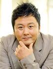 Gong Hyeong Jin