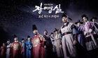 Jang Young SilKBS12016-4