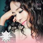 Joo Hee - The Lover (Fukuyama Masaharu Remake)