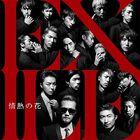 Jounetsu no Hana DVD